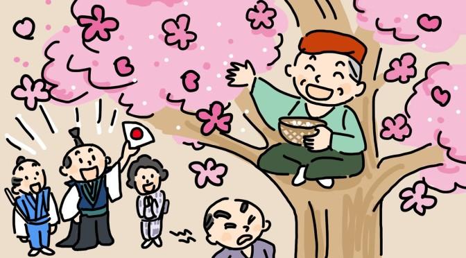 [NGHE HIỂU] 花咲かじいさん (はなさかじいさん)- ÔNG LÃO LÀM HOA NỞ