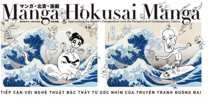 [HCM – HÀ NỘI] Triển lãm: Manga Hokusai Manga – Tiếp cận với nghệ thuật bậc thầy từ góc nhìn của truyện tranh đương đại