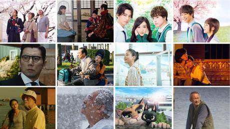 11 tác phẩm tham gia Liên hoan phim Nhật Bản tại Việt Nam 2017
