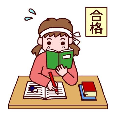 受験生徒女子1.jpg