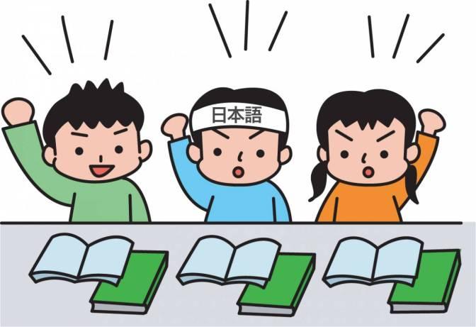 2 cách xin học bổng du học Nhật Bản phổ biến